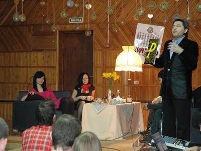 Молодежная конференция вечер юрий алиев провел семинар на тему секс вишенка на торте