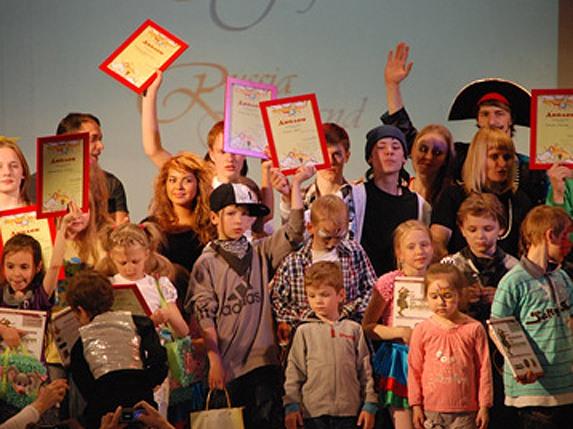 Детско юношеский фестиваль